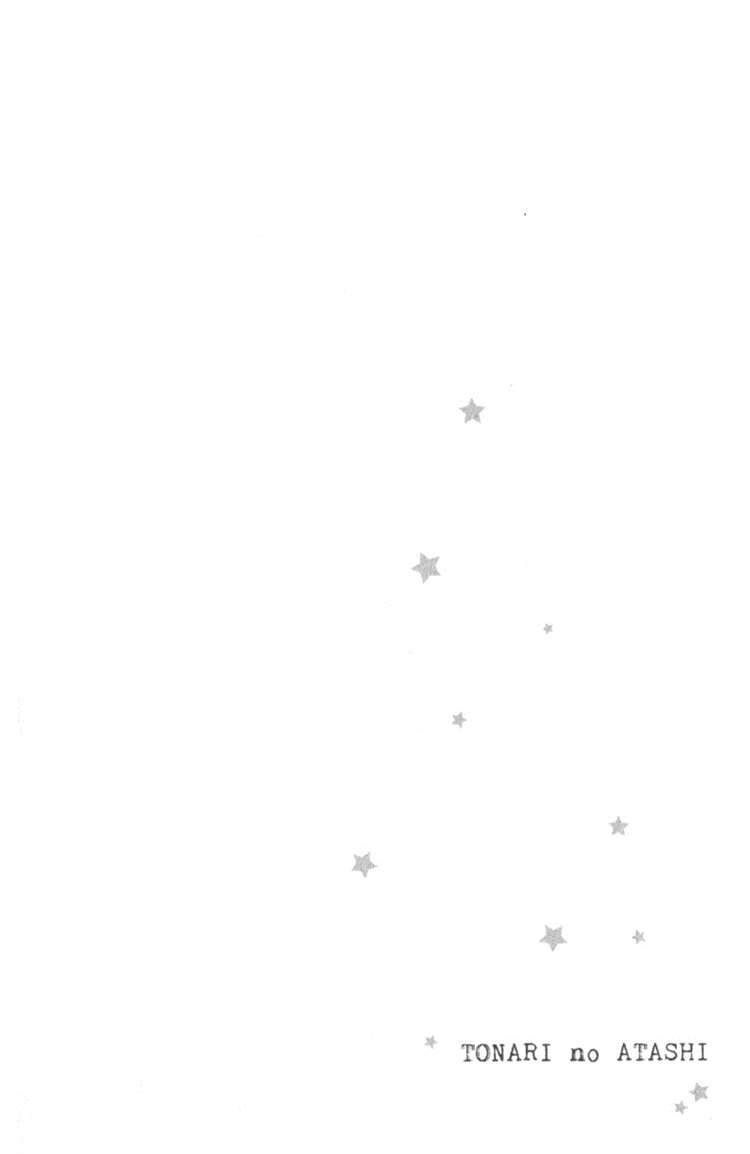 Tonari no Atashi 34 Page 2