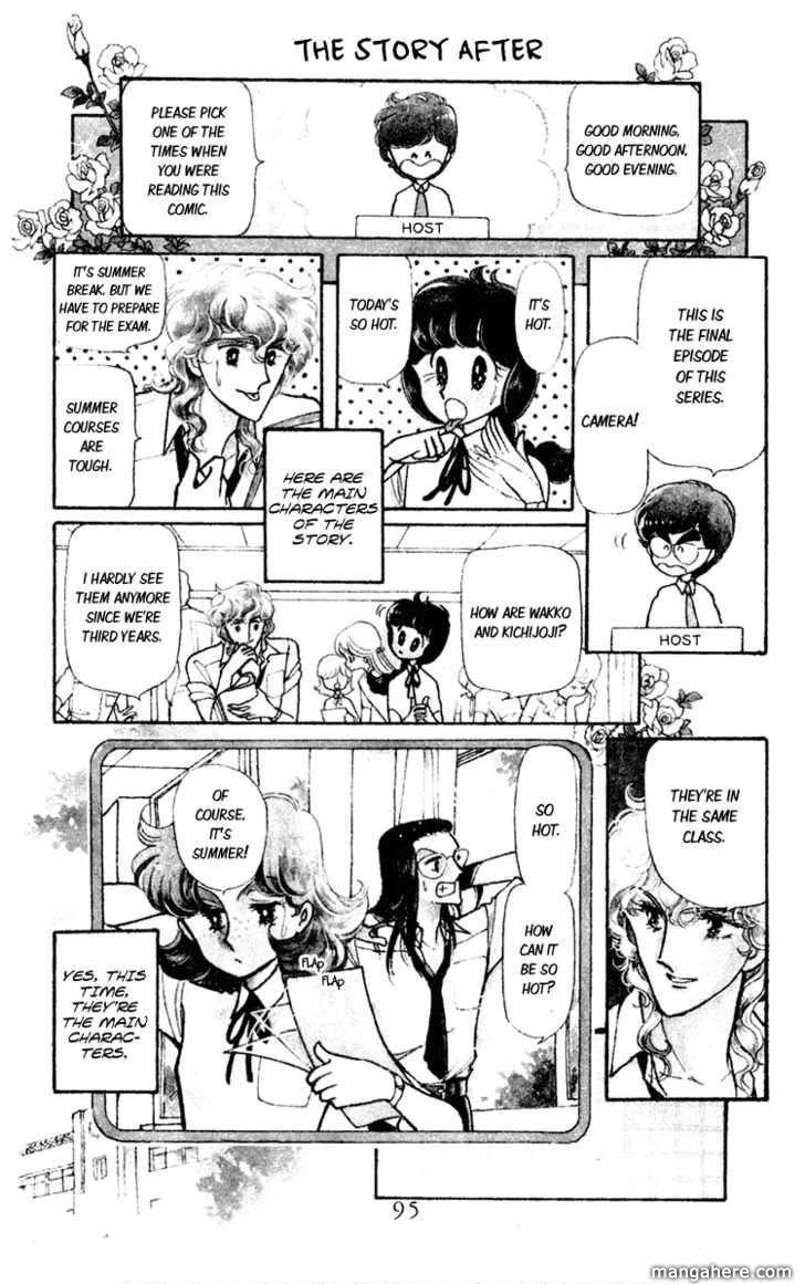 Shiroi Mado no Mukougawa 7 Page 2