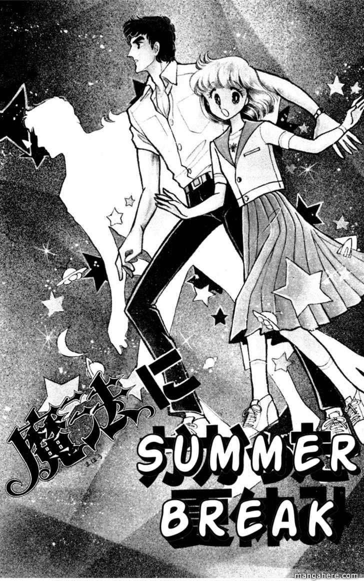 Shiroi Mado no Mukougawa 7.5 Page 2