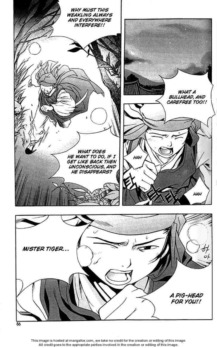 Era of Death 4 Page 1