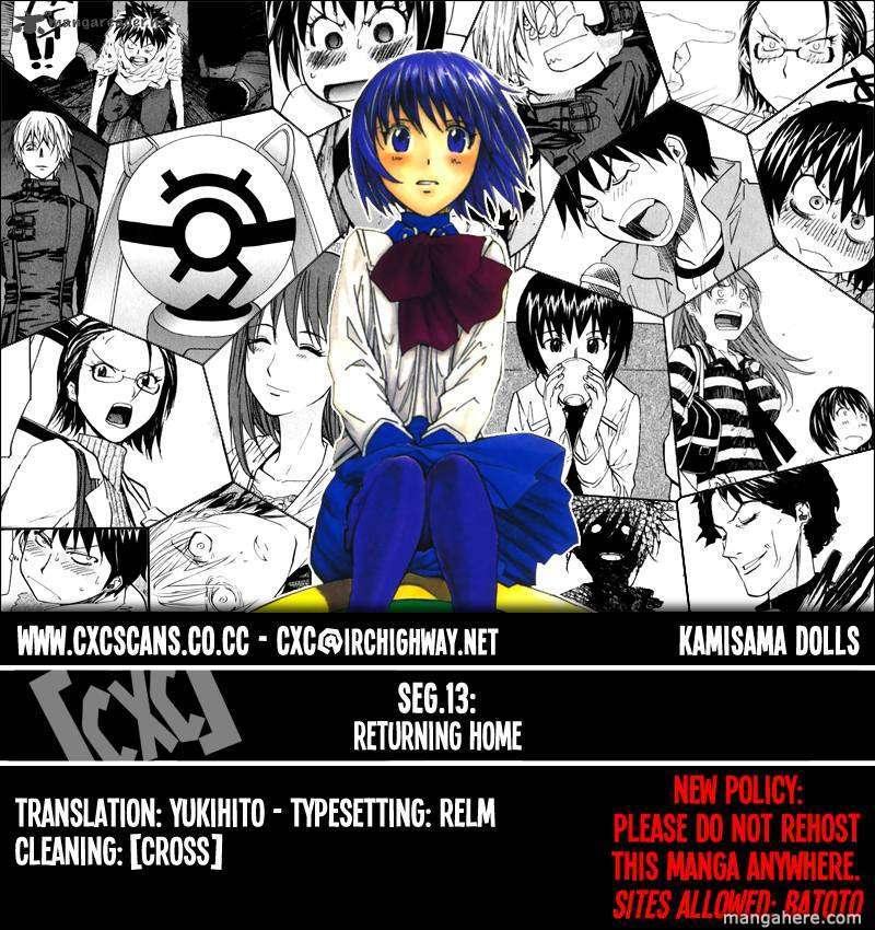 Kamisama Dolls 13 Page 1