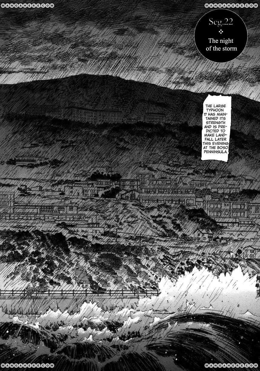 Kamisama Dolls 22 Page 4