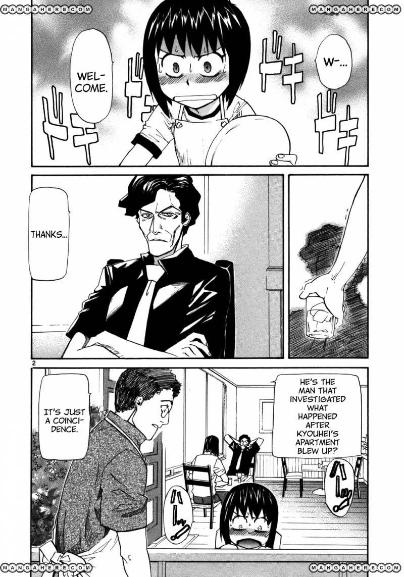 Kamisama Dolls 23 Page 3