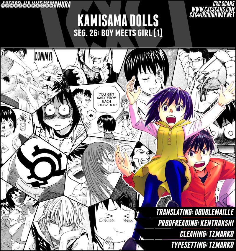 Kamisama Dolls 26 Page 1