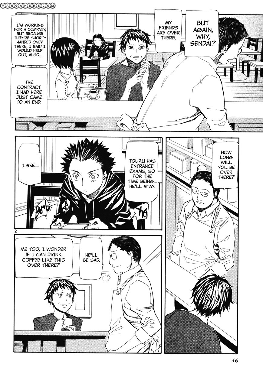 Kamisama Dolls 26 Page 3