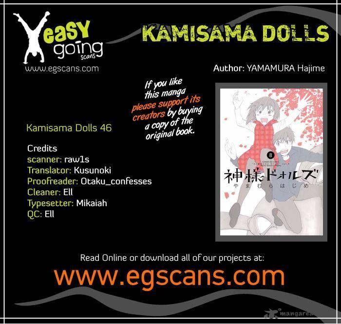 Kamisama Dolls 46 Page 1