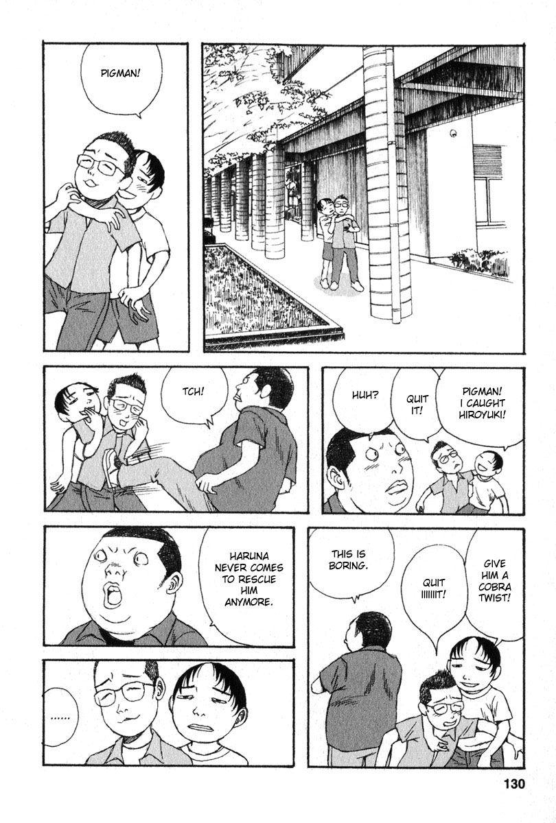 Kodomo no Kodomo 16 Page 2