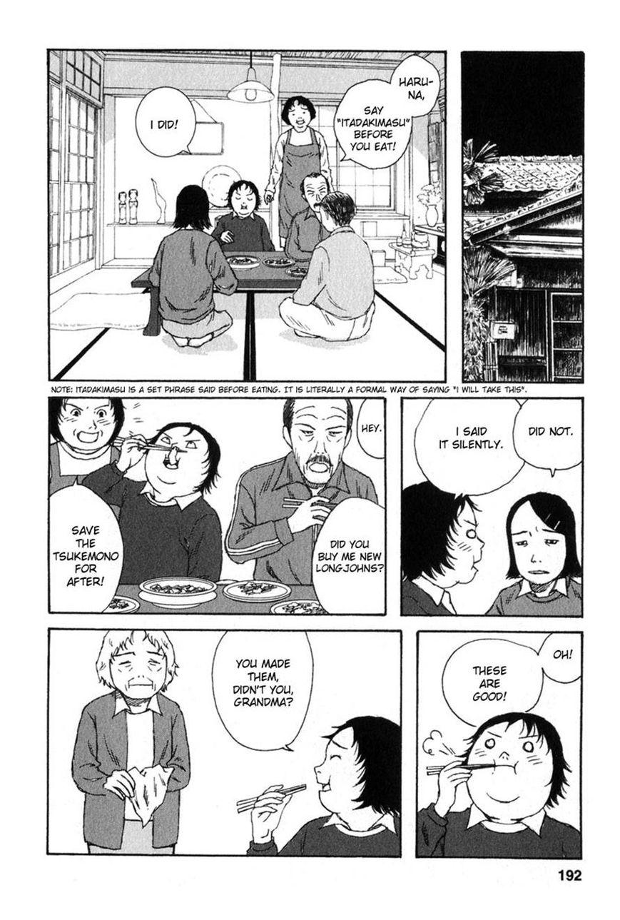 Kodomo no Kodomo 19 Page 2