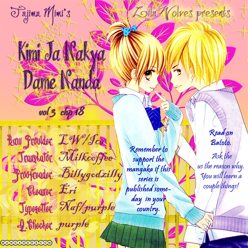 Kimi ja Nakya Dame Nanda 18 Page 1