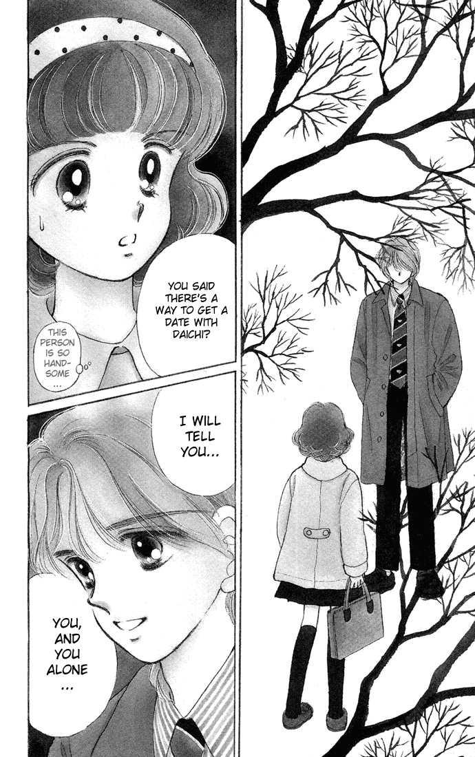Hime-chan no Ribbon 9 Page 1