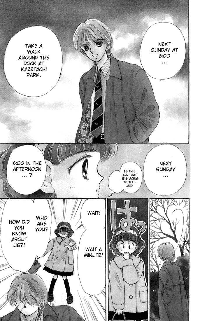 Hime-chan no Ribbon 9 Page 2