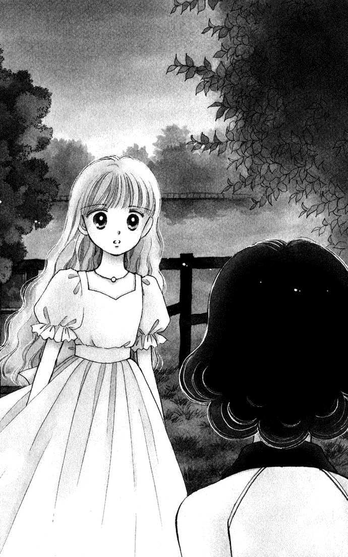 Hime-chan no Ribbon 17 Page 1