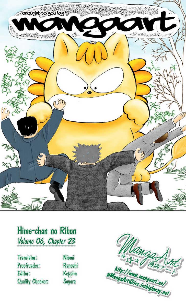 Hime-chan no Ribbon 23 Page 1