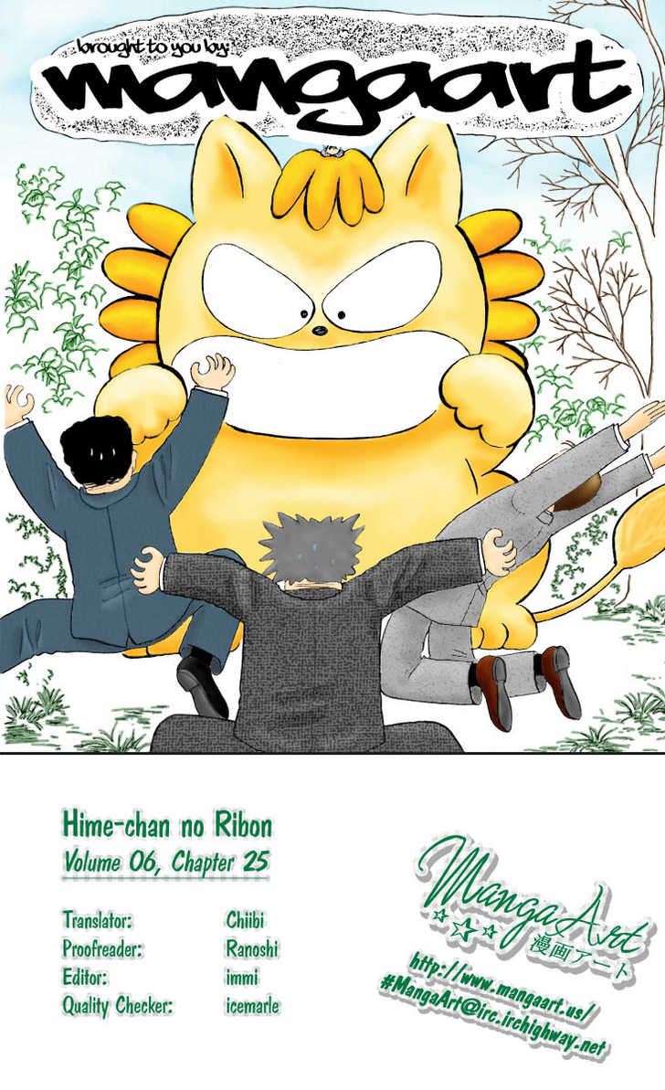 Hime-chan no Ribbon 25 Page 1