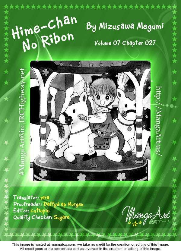 Hime-chan no Ribbon 27 Page 2