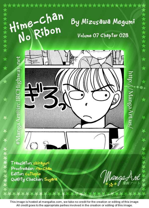 Hime-chan no Ribbon 28 Page 2