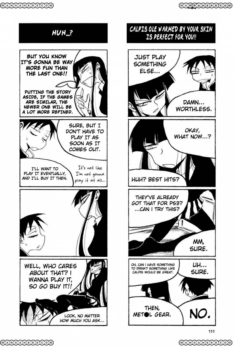 Houkago Play 14 Page 4