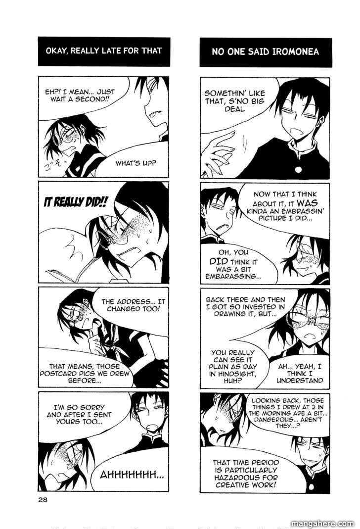 Houkago Play 19 Page 3
