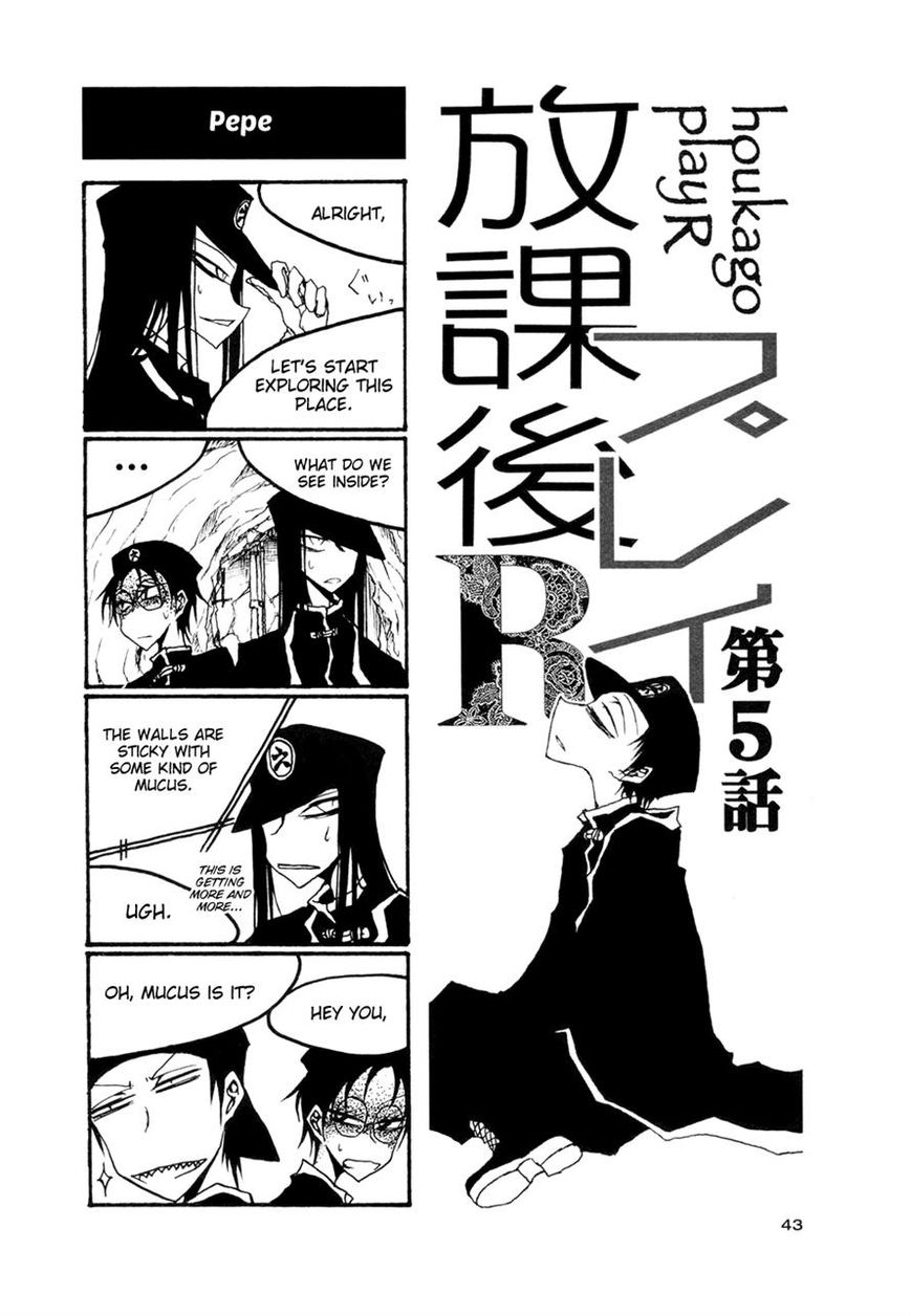 Houkago Play 50 Page 1