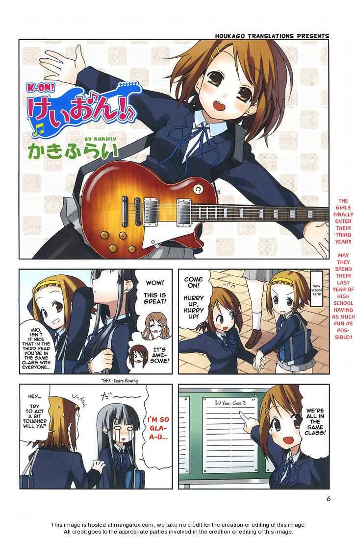K-ON! 5 Page 1