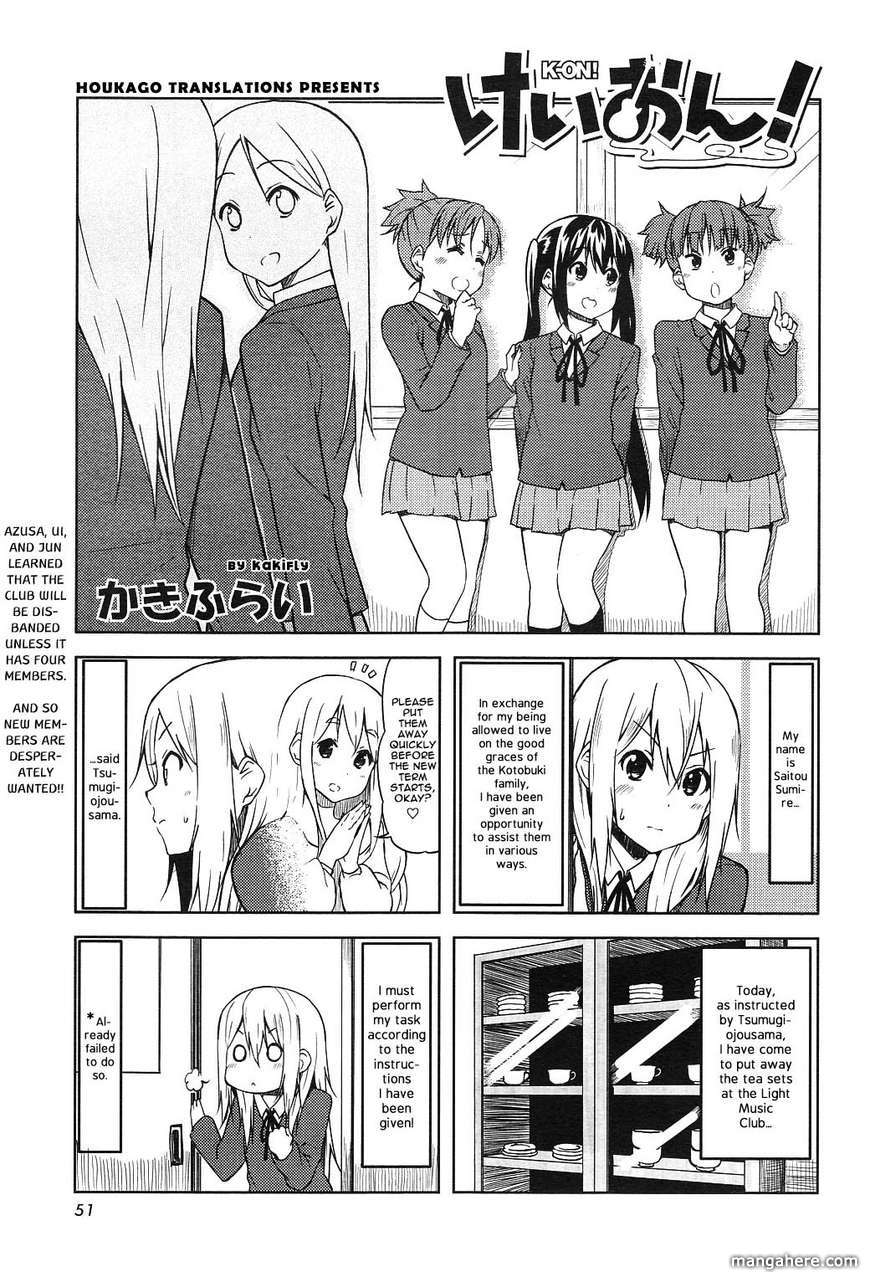 K-ON! 4 Page 1