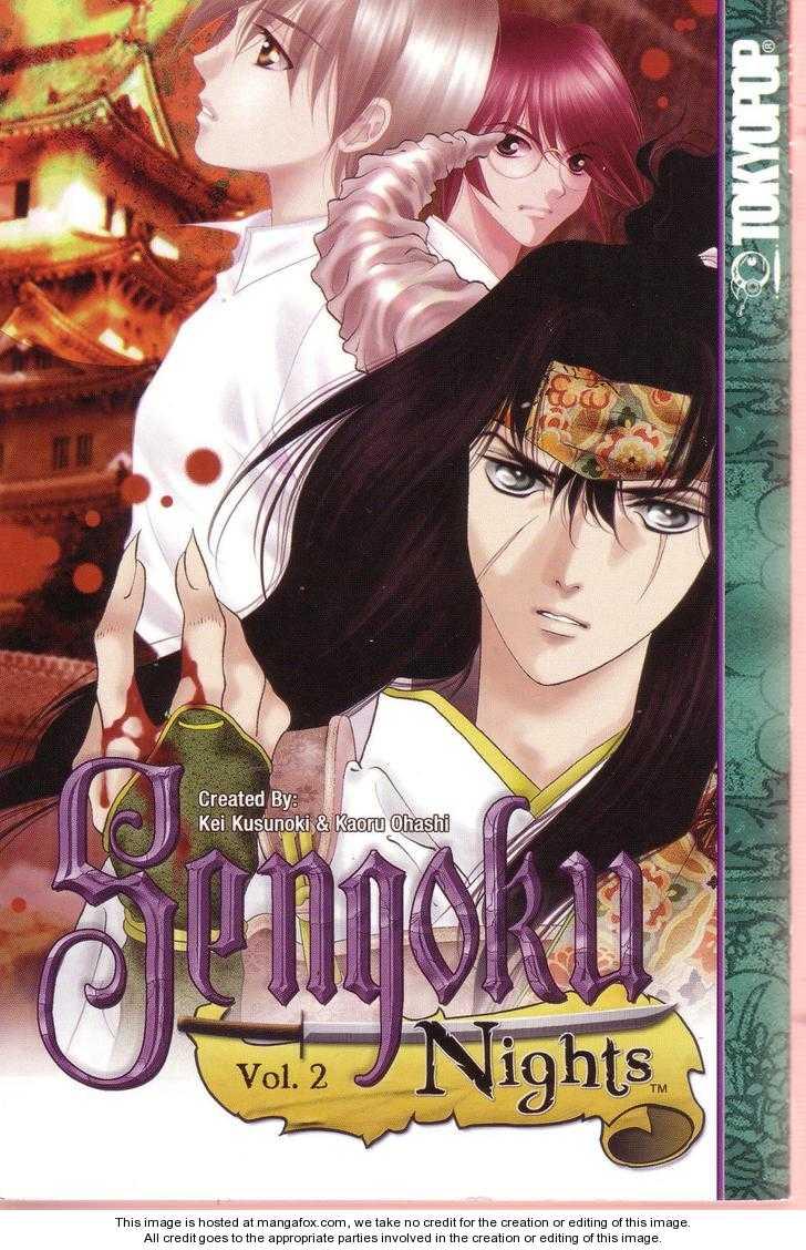 Sengoku Tsukiyo 0 Page 1