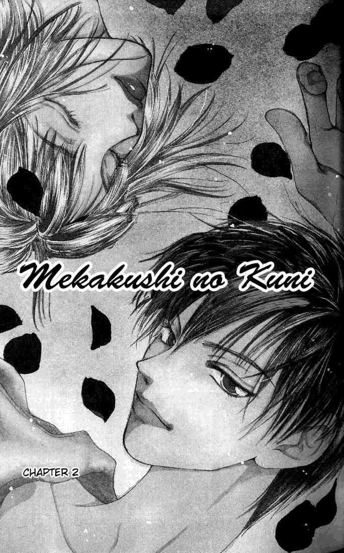Mekakushi No Kuni 2 Page 1