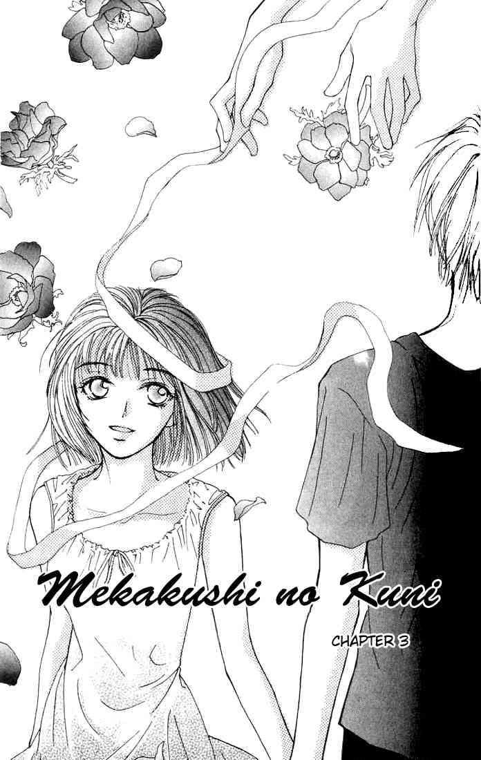 Mekakushi No Kuni 3 Page 1
