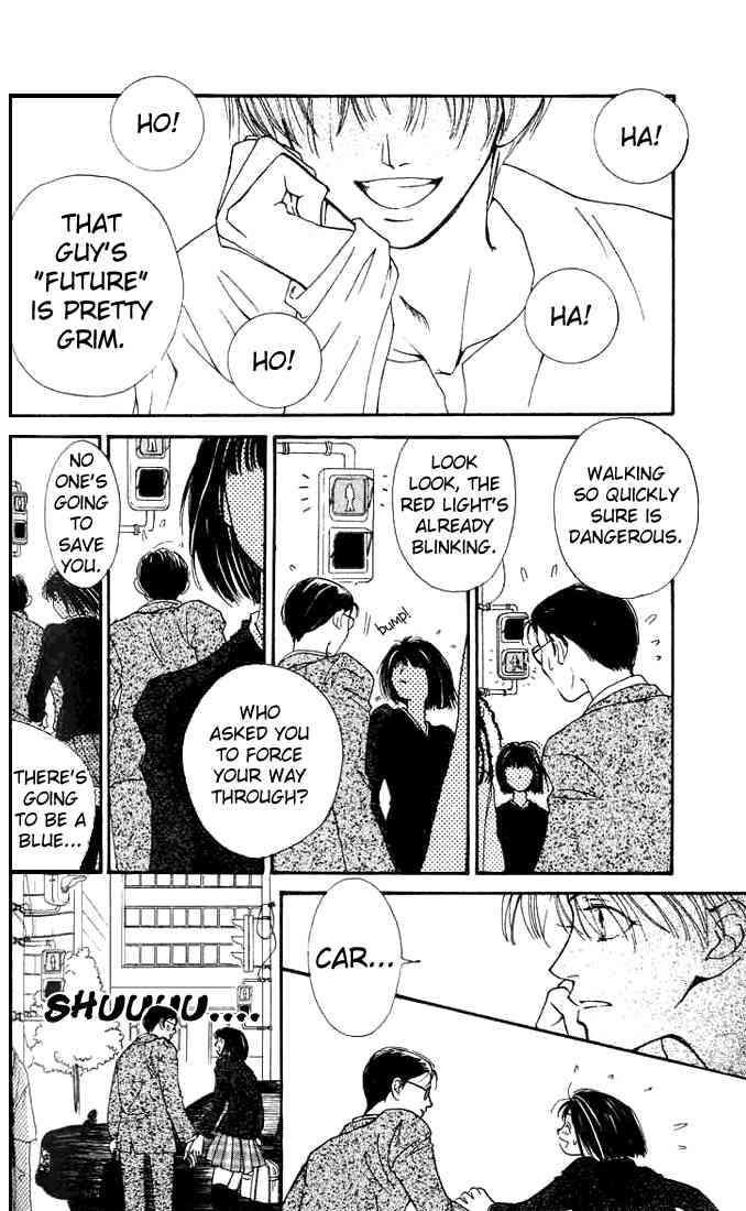 Mekakushi No Kuni 3 Page 2
