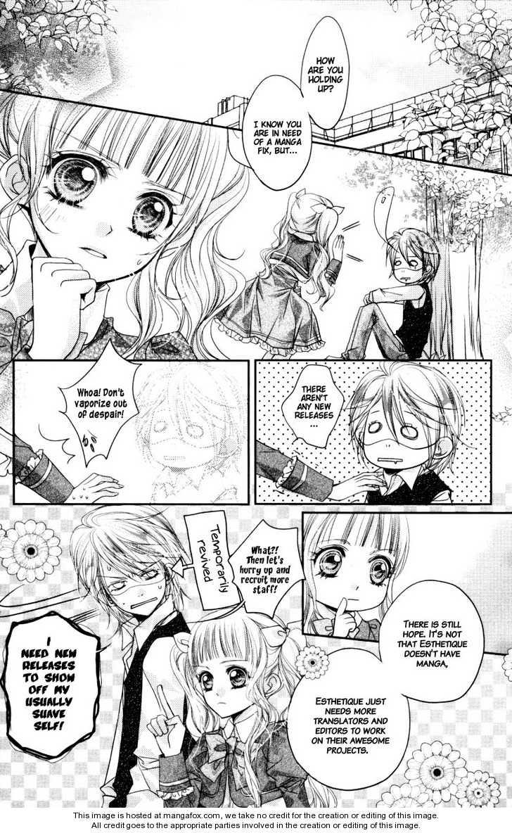 Hana ni Arashi 4.5 Page 1