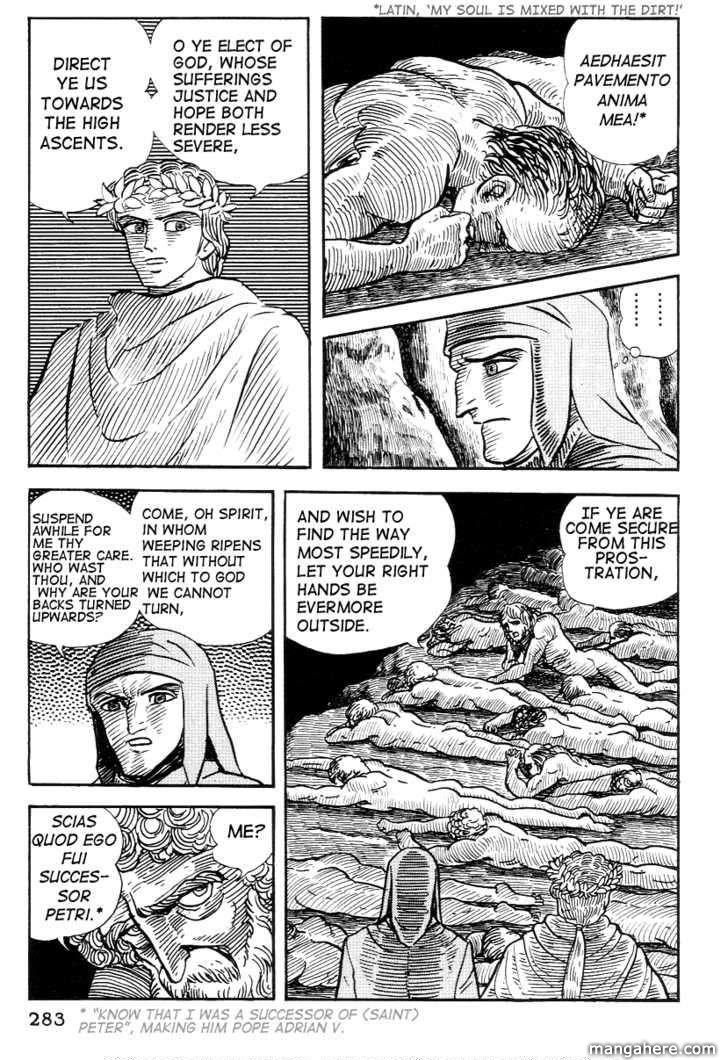 Dante Shinkyoku 25 Page 2