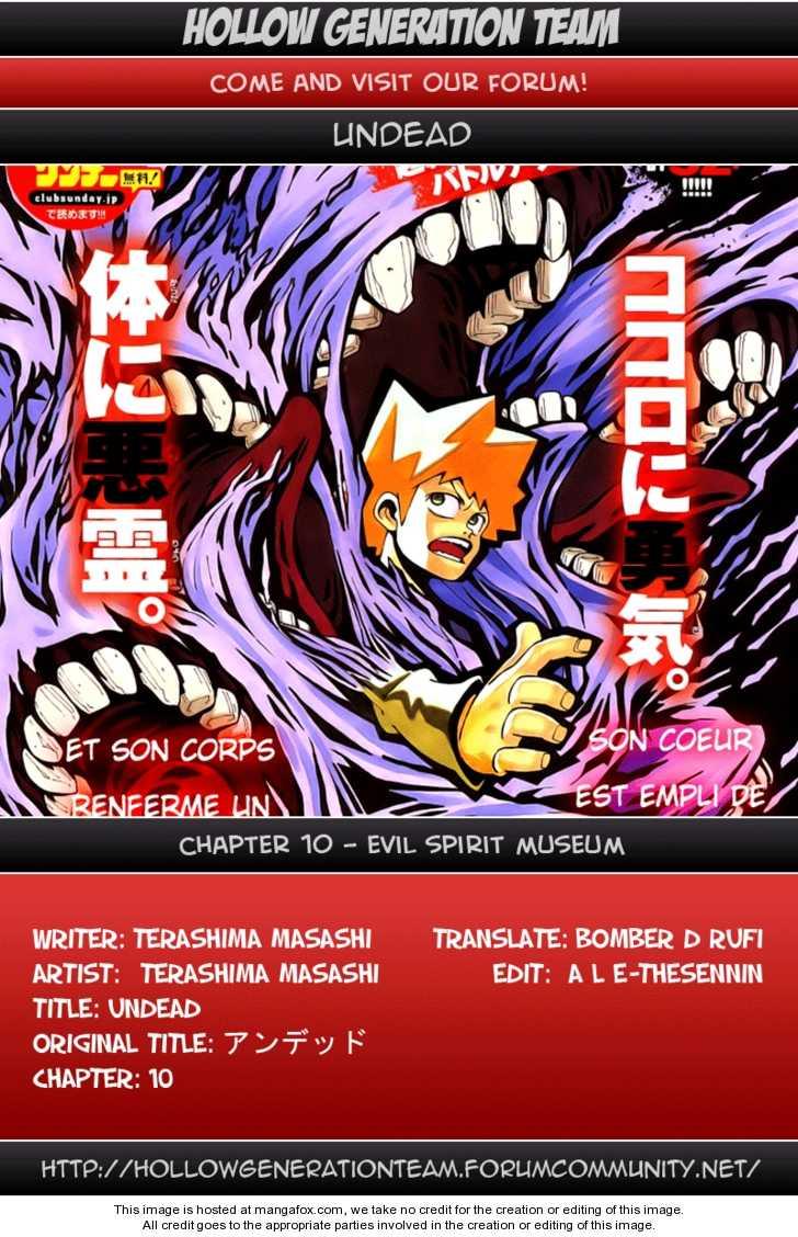 Undead (TERASHIMA Masashi) 10 Page 1