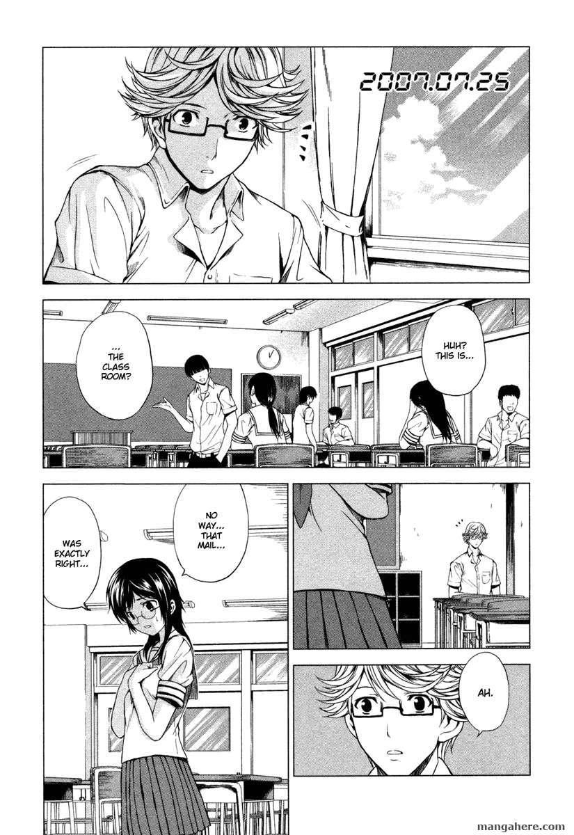 Gyakusou Shoujo 4 Page 1