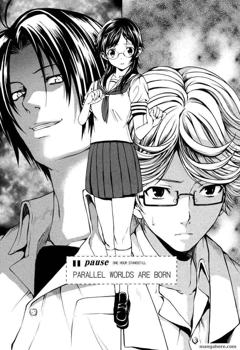 Gyakusou Shoujo 4 Page 3