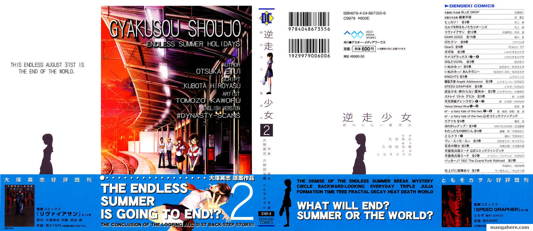 Gyakusou Shoujo 6 Page 1