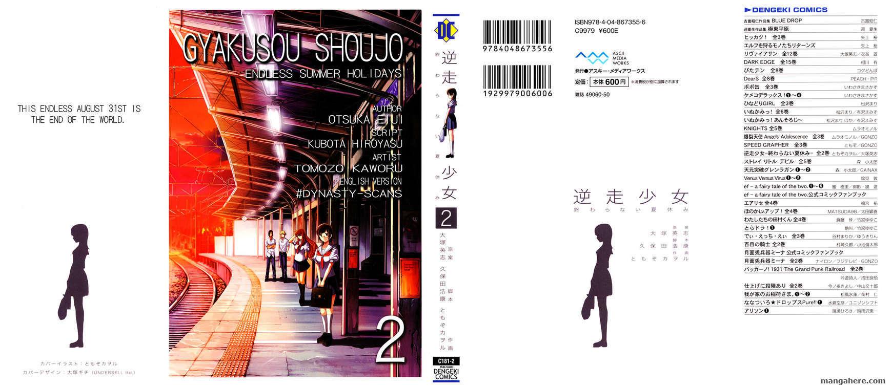 Gyakusou Shoujo 6 Page 2
