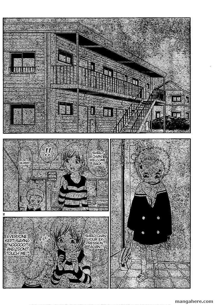 Muramasa 6 Page 3