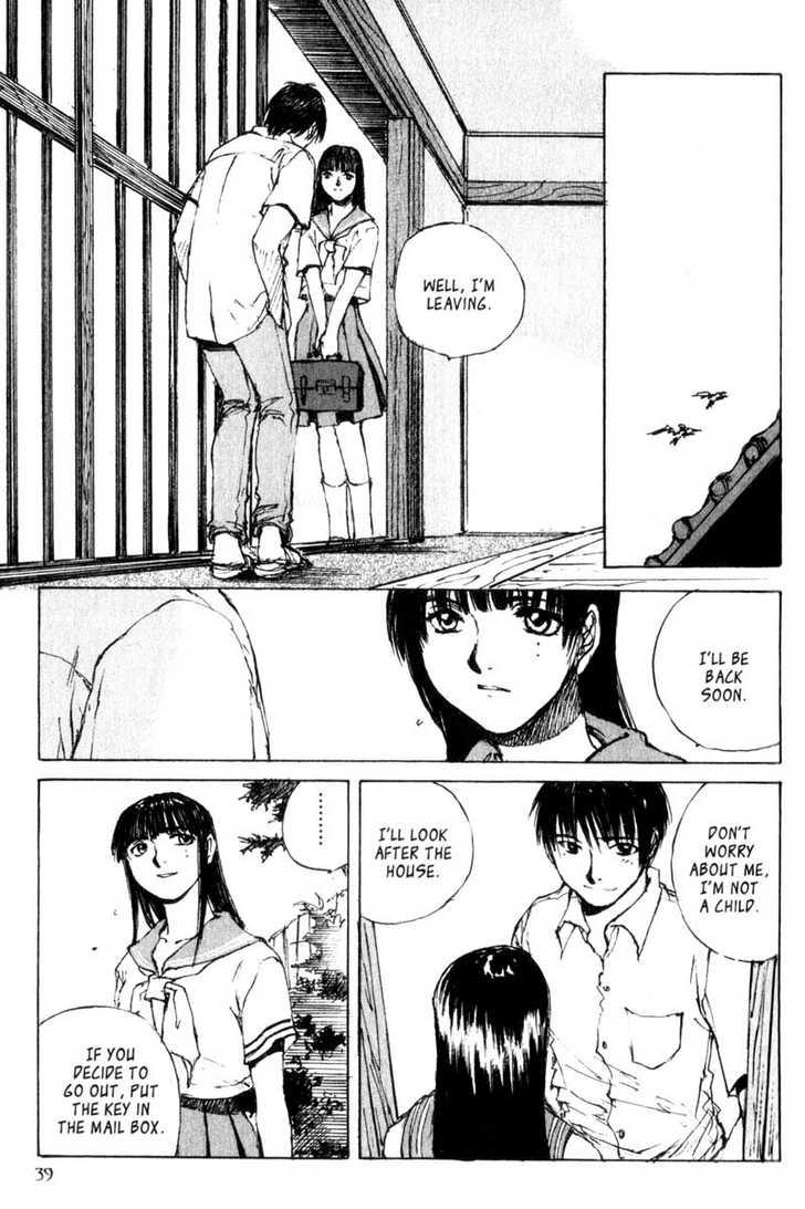 Hitsuji no Uta 22 Page 3