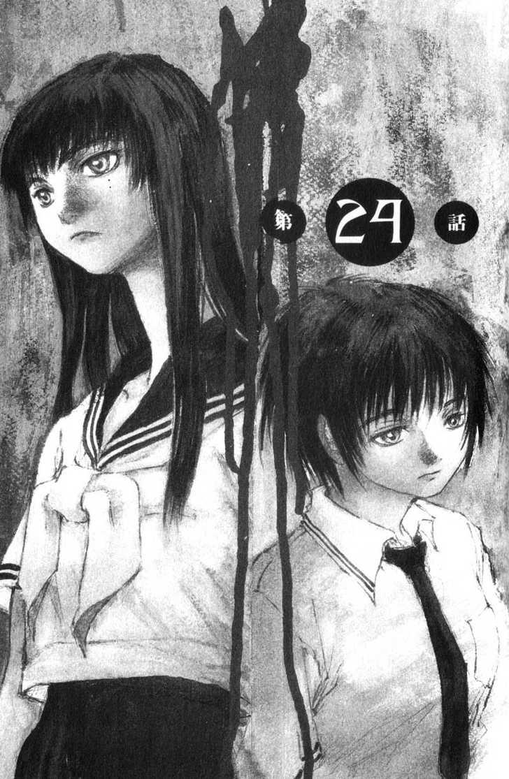 Hitsuji no Uta 24 Page 1