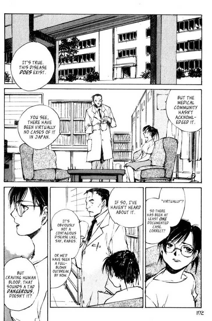 Hitsuji no Uta 38 Page 2