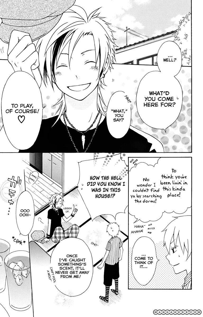 Kurenai Ouji 5 Page 3
