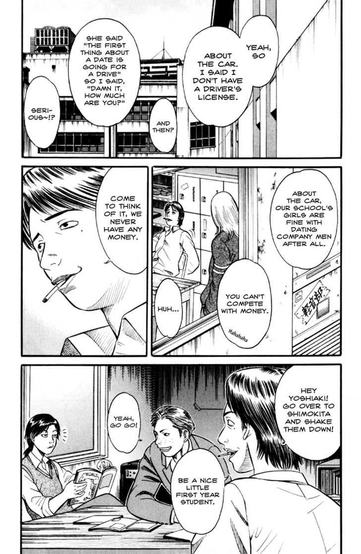Holyland 27 Page 2