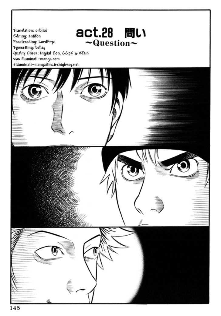 Holyland 28 Page 1