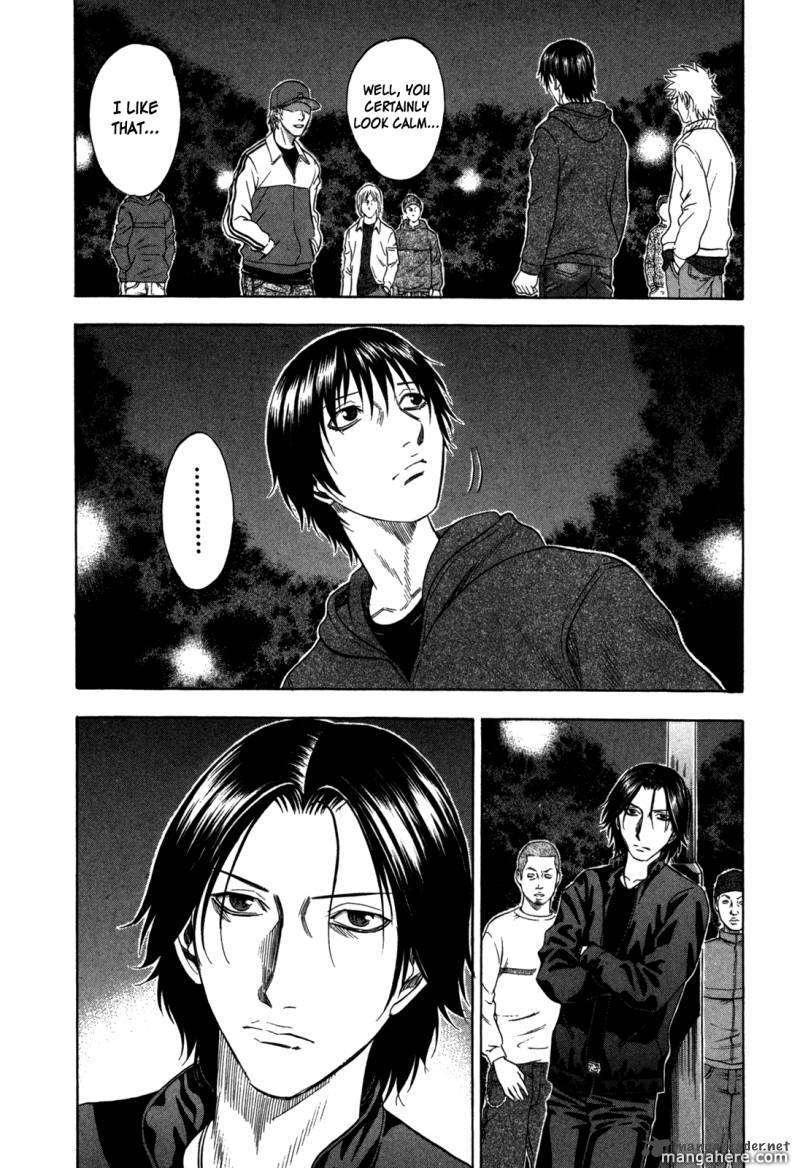 Holyland 109 Page 2
