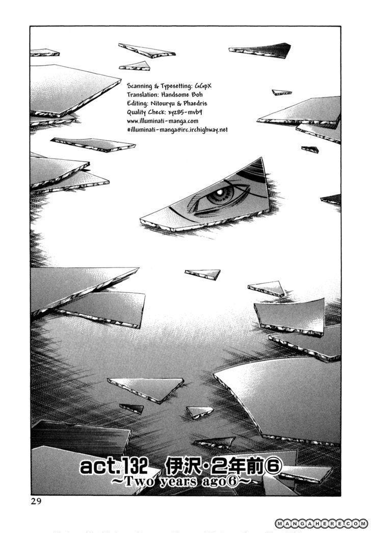 Holyland 132 Page 1