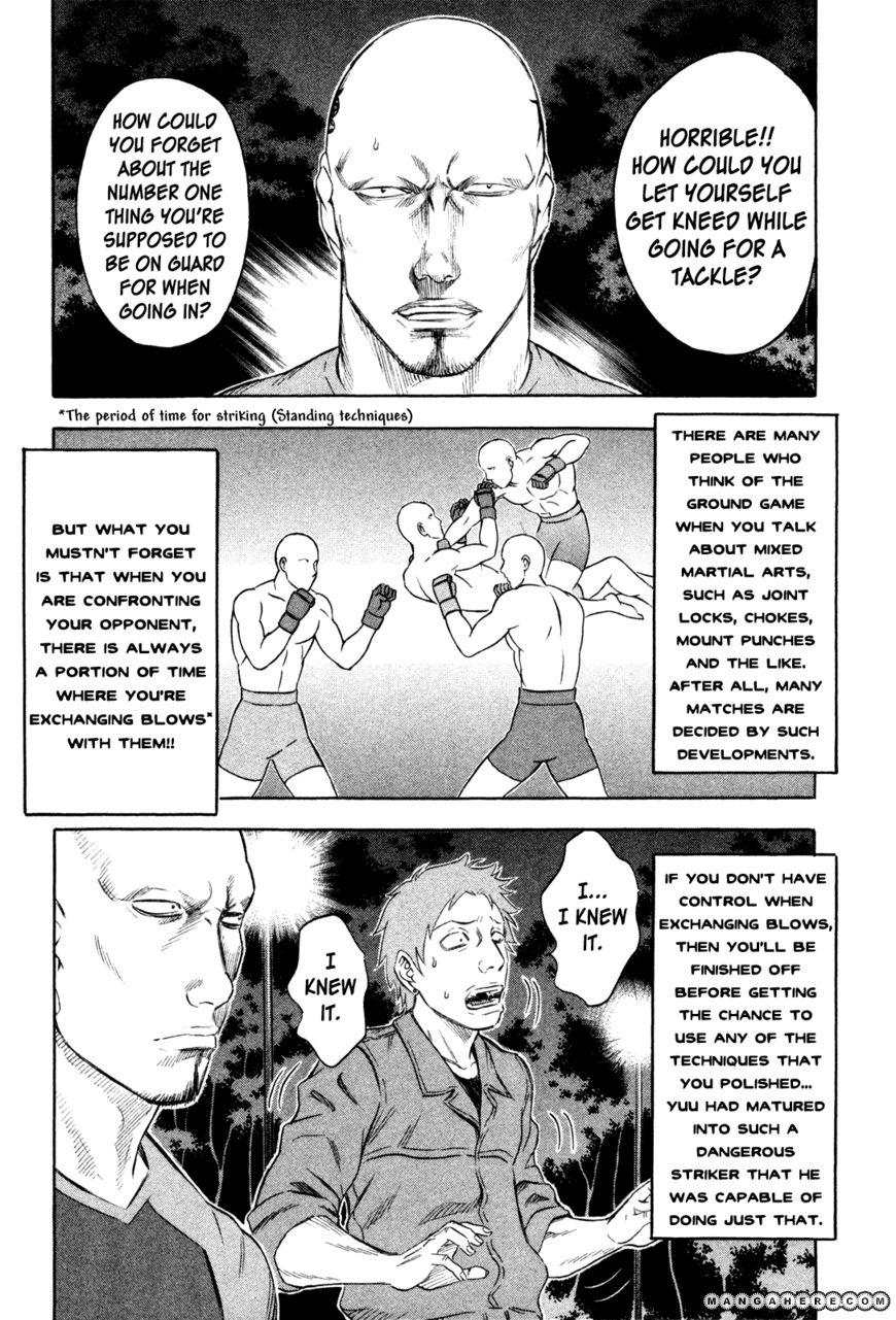 Holyland 155 Page 3