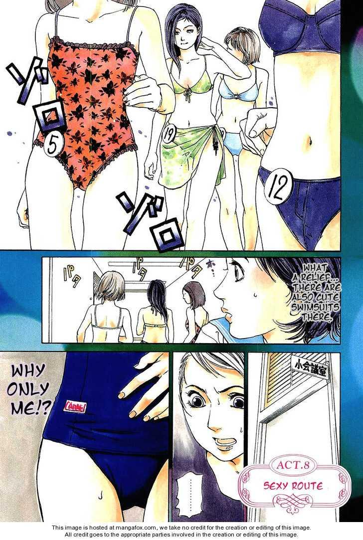 Haruka 17 8 Page 1