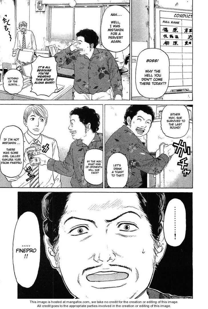 Haruka 17 9 Page 1
