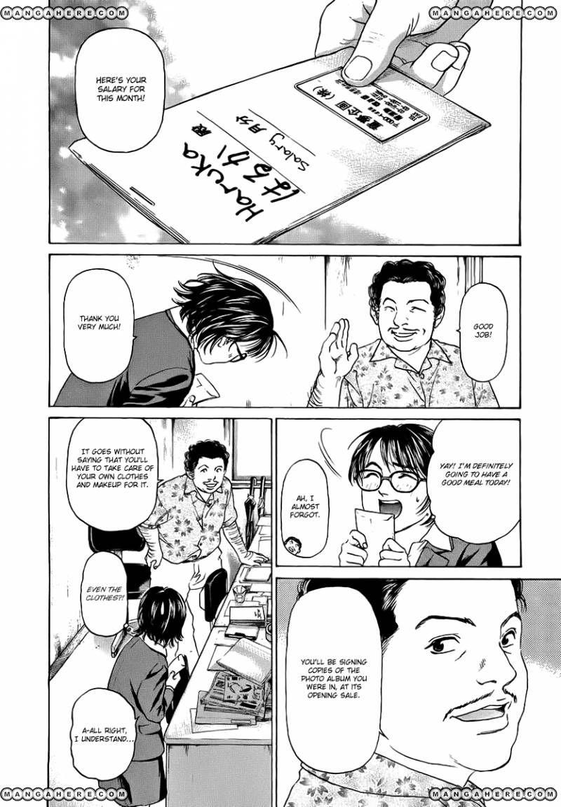Haruka 17 38 Page 1