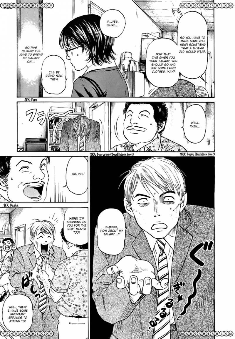 Haruka 17 38 Page 2